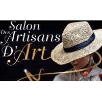 logo Salon  Artisans D'art - Troyes
