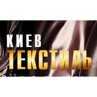 logo Kyiv Textiles
