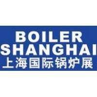 logo Boiler Shanghai