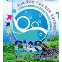 logo GIAS