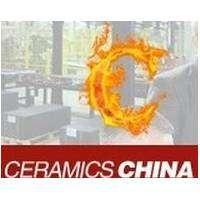 logo Ceramics China