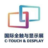 logo C-touch & Display Shanghai