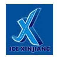 logo Ice - Xinjiang