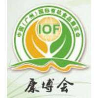 logo Iof China
