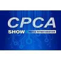 logo CPCA Show