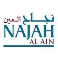 logo Najah Al Ain