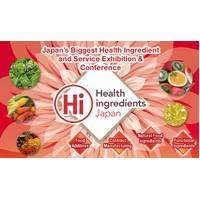 logo Hi Japan - Health Ingredients