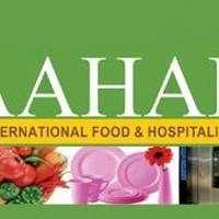 logo AAHAR