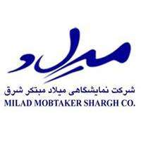 logo International Exhibition Of Accessories, Furniture Machinery, Equipment & Related Industries