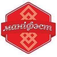 logo MoneyFEST
