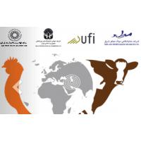 logo Iran Plex