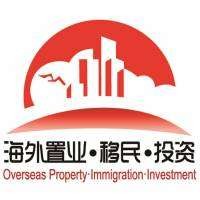 logo 2018 oversea property&immigration &investment Exhibition