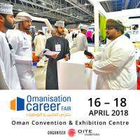 logo OCF – Omanisation Career Fair Oman 2018