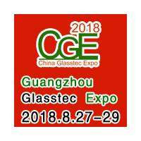 logo 2018 China Guangzhou Glasstec Expo