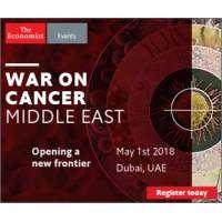 logo War on Cancer Middle East