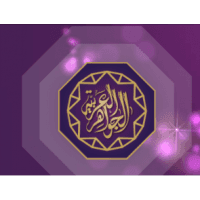 logo Jewellery Arabia