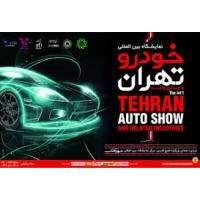 logo Tehran Auto Show