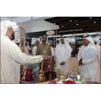 logo Abu Dhabi Date Palm Exhibition