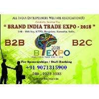 logo Brand India Trade Expo