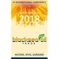 logo 6th INTERNATIONAL CONFERENCE «BLACK SEA OIL TRADE-2018»