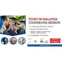 logo Education Malaysia Student Recruitment Drive in Qatar