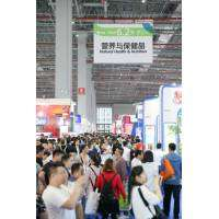 logo The 9th Natural Health and Nutrition Expo in Shanghai - May 2019