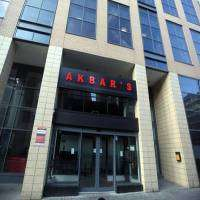 logo Single Muslims Marriage Events - Akbars Newcastle Tickets