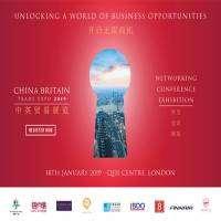 logo China Britain Trade Expo January 2019, QEII Centre London