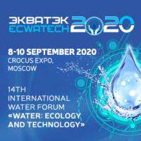"""logo 14th International Exhibition """"Water: Ecology and Technology"""" ECWATECH-2020"""