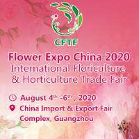 logo China International Floriculture & Horticulture Trade Fair (Flower Expo China)