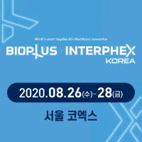 logo BIOPLUS-INTERPHEX KOREA