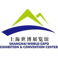 logoShanghai World Expo Exhibition and Convention Center (SWEECC)
