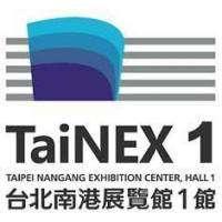 logoTaipei Nangang Exhibition Center - TaiNEX